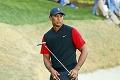 McIlroy prišiel so skvelými správami: Takáto je pravda o stave Tigera Woodsa
