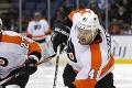 Veľký návrat do Trenčína po kariére v NHL aj KHL: Dukla podpísala známe meno