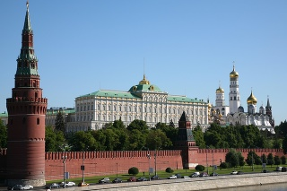 'Kremlin in Moscow, Russian Federation'