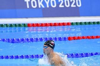 Na snímke slovenský reprezentant v plávaní Richard Nagy v polohových pretekoch na 400 metrov počas XXXII. letných olympijských hier v Tokiu