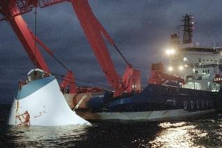 Trajekt MS Estonia sa potopil pri fínskom pobreží počas nočnej búrky 28. septembra 1994.