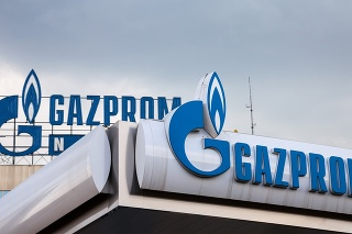 Picture of the logo of Gazprom on their Serbian main office in Belgrade. Gazprom is one of the main oil compnaies from Russia