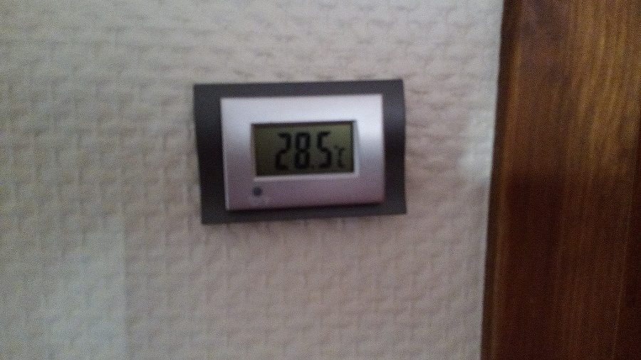 Klimatizácia v hoteli Družba