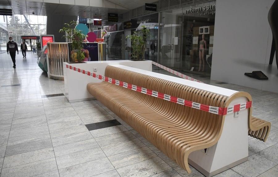 Obchodné centrum Aupark v