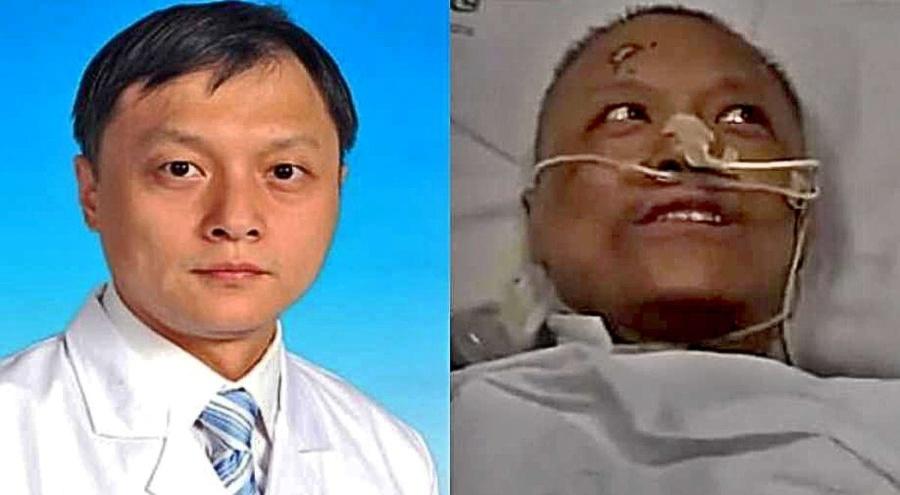 Dr. Ji Fan bol