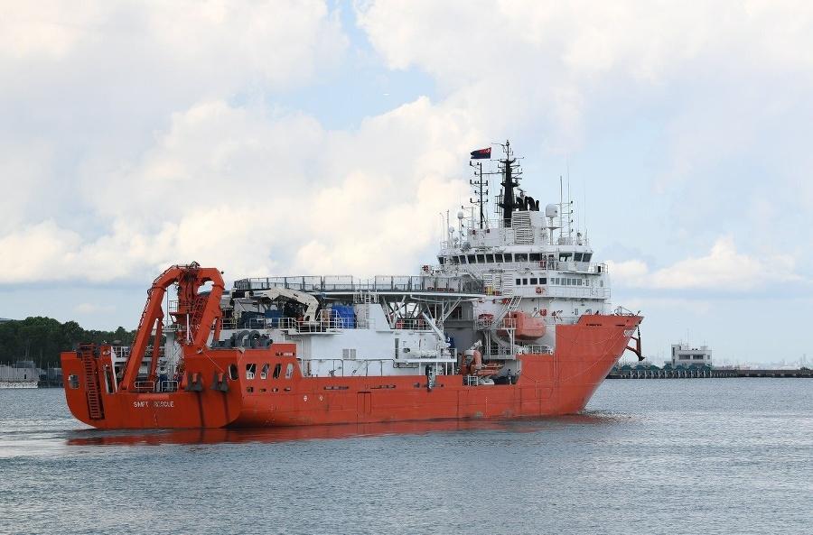 Singapurské záchranné plavidlo MV
