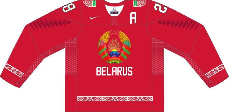 Dres Bieloruska.