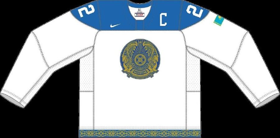 Dres Kazachstanu.