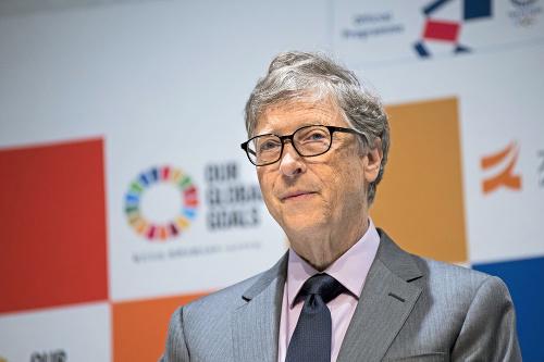 B. Gates