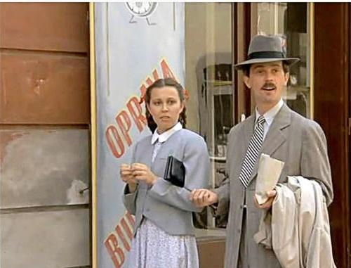 Pomocník (1981)
