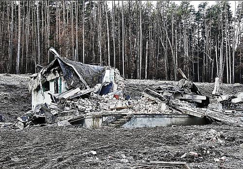 Prvý výbuch: 16. októbra